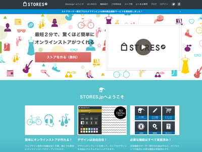 stores1