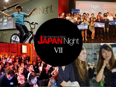 japan-night0