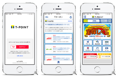 rpoint3