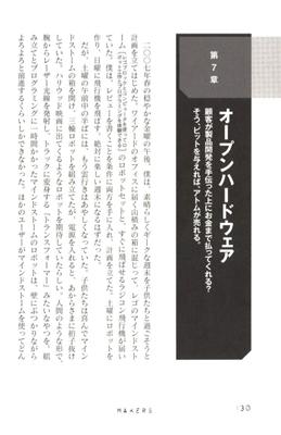 bookscan5