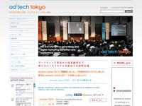 adtech1.jpg