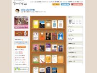 booklog1.jpg