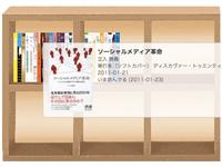 booklog2.jpg