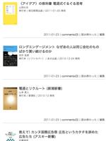booklog3.jpg