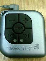 donya1.png