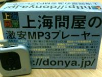 donya2.png