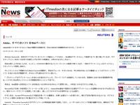 onweb1.png
