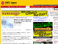 websetting2.png