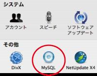 mysql8.png