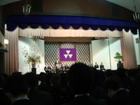 daigakuin2.png