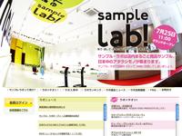 samplelab1.png