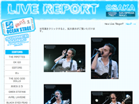 summersoniclive3.png