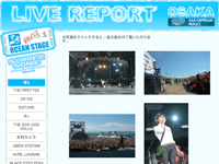 summersoniclive4.png