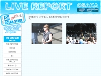 summersoniclive5.png