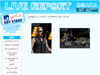 summersoniclive6.png