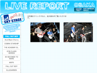summersoniclive7.png