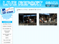 summersoniclive8.png
