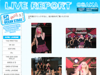 summersoniclive9.png