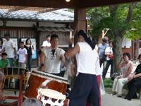 zemiryoko2_11.png
