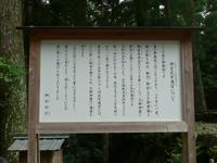 zemiryoko2_7.png