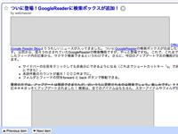 googlegears4.png