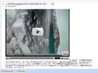 googlegears5.png