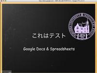 googleppt5.png