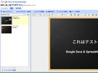 googleppt6.png