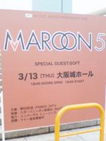 maroon1.png