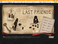 lastfriends.png
