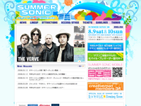 summersonic1.png