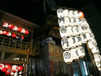 gion5.png