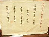 nagoya_4.png