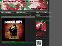 greenday_newalbum.png