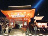 kiyomizu1.png