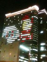 niku2010_0.jpg