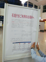 okinawa20110430_3.jpg