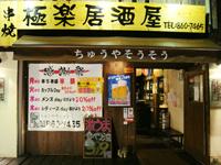 okinawa20110430_4.jpg