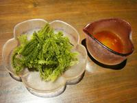 okinawa20110430_7.jpg