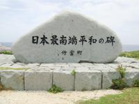 okinawa20110502_7.jpg