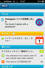okinawa20110503_6.jpg