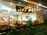 omoshiroiho7.jpg